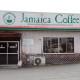 ジャマイカコーヒー商会