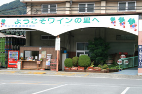 モンデ酒造(株)